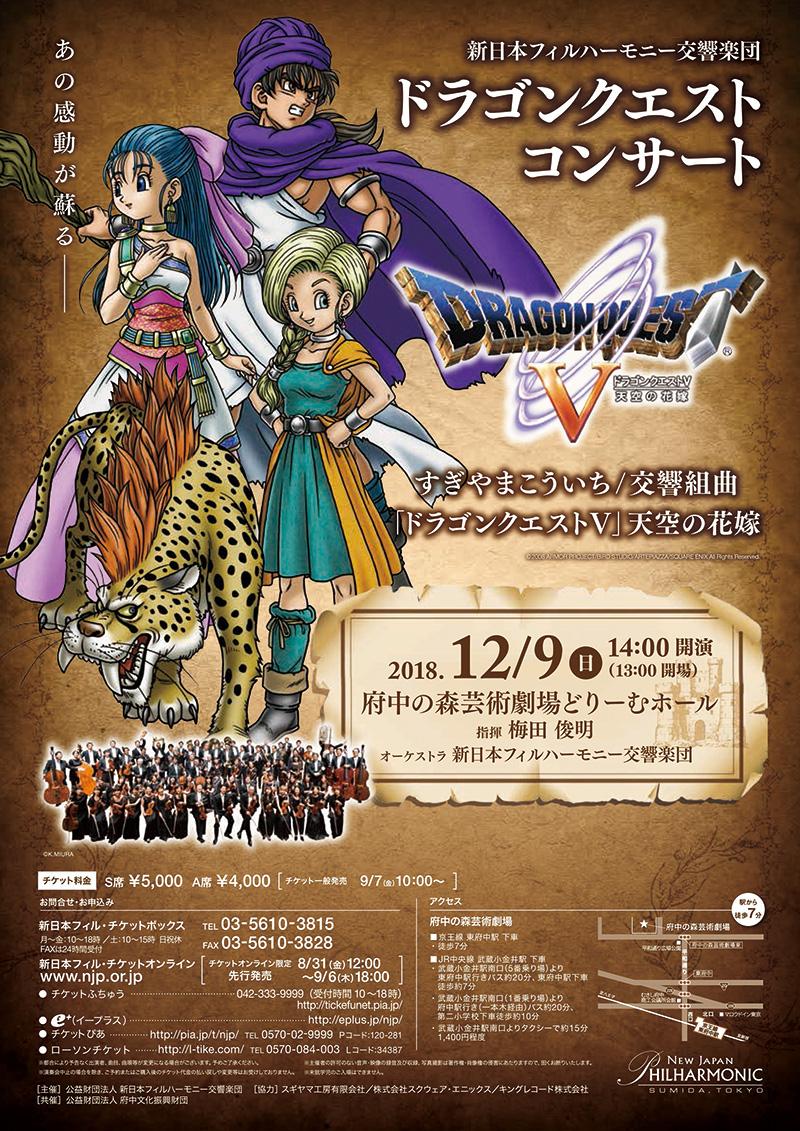 http://sugimania.com/image/concert/2018/2018_12_09/2018_1209m_1.jpg